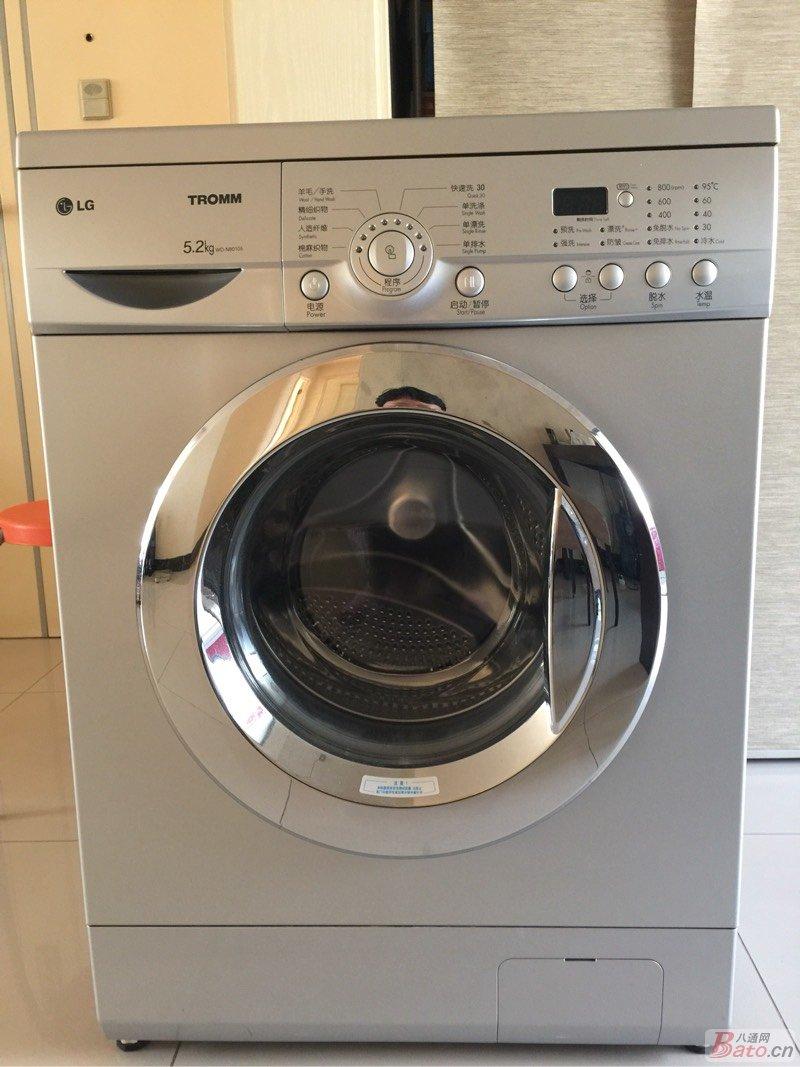 lg滚筒洗衣机 - 家用电器